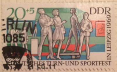 Почтовая марка ГДР (DDR) Art exhibition with sports motives | Год выпуска 1969 | Код каталога Михеля (Michel) DD 1486