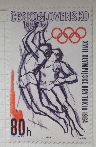 Почтовая марка Чехословакия (Ceskoslovensko ) Basketball | Год выпуска 1963 | Код каталога Михеля (Michel) CS 1435