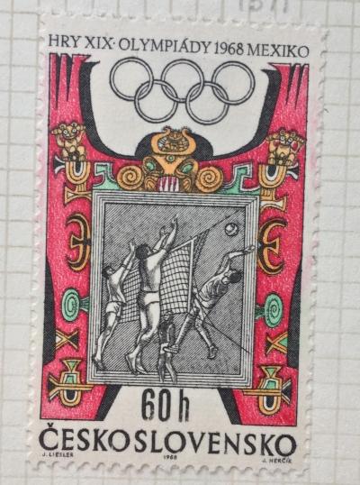 Почтовая марка Чехословакия (Ceskoslovensko ) Netball and Ornaments   Год выпуска 1968   Код каталога Михеля (Michel) CS 1783