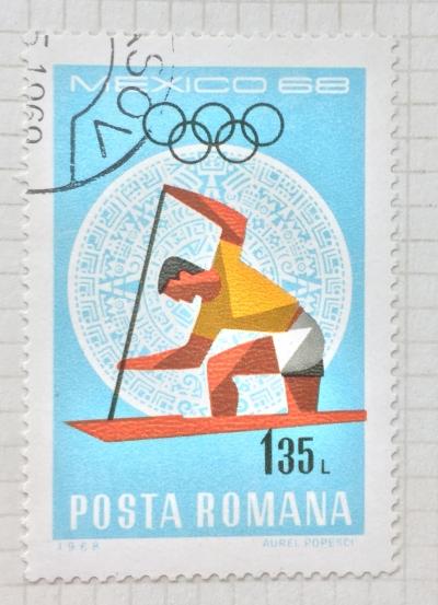 Почтовая марка Румыния (Posta Romana) Canoeing | Год выпуска 1968 | Код каталога Михеля (Michel) RO 2703