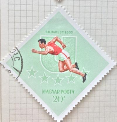 Почтовая марка Венгрия (Magyar Posta) Running | Год выпуска 1964 | Код каталога Михеля (Michel) HU 2153A
