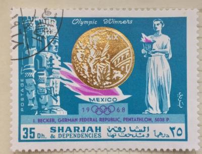 Почтовая марка Шарджа (Sharjah postage) Becker,German Federal Rebublic,Pentathlon,5038 P | Год выпуска 1968 | Код каталога Михеля (Michel) AE-SH 539SW