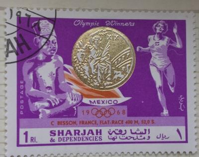 Почтовая марка Шарджа (Sharjah postage) Besson,France,Flat race 400 m | Год выпуска 1968 | Код каталога Михеля (Michel) AE-SH 542SW