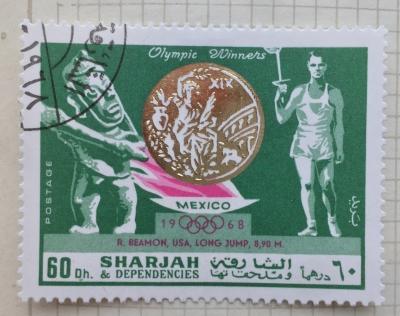 Почтовая марка Шарджа (Sharjah postage) R.Beamon,USA,Long Jump | Год выпуска 1968 | Код каталога Михеля (Michel) AE-SH 541SW