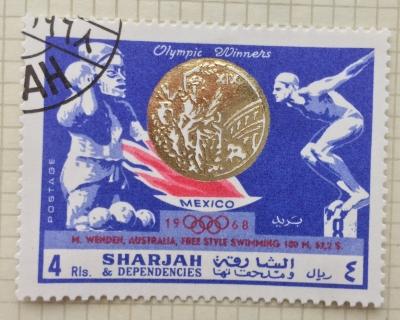 Почтовая марка Шарджа (Sharjah postage) M.Wenden,Australia,Free style swimming | Год выпуска 1968 | Код каталога Михеля (Michel) AE-SH 544SW
