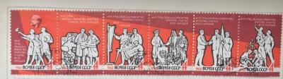 Почтовая марка СССР Мир,Труд,Cвобода,Равенство,Братство,Счастье | Год выпуска 1963 | Код по каталогу Загорского 2831,2832,2833,2834,2835,2836