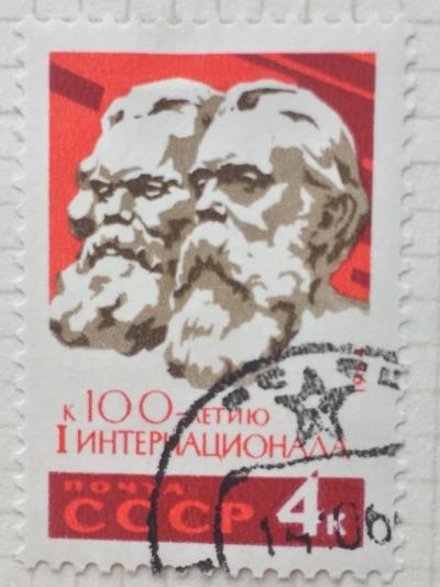 Почтовая марка СССР Основатели и руководители 1 интернационала | Год выпуска 1964 | Код по каталогу Загорского 3002