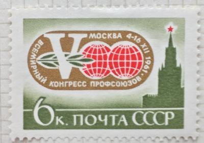 Почтовая марка СССР Эмблема конгресса   Год выпуска 1961   Код по каталогу Загорского 2551