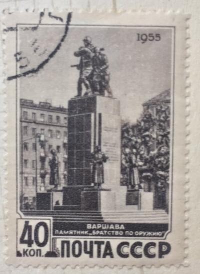 Почтовая марка СССР Варшава-памятник | Год выпуска 1955 | Код по каталогу Загорского 1719
