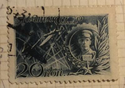 Почтовая марка СССР Летчик-истребитель В.В.Талалихин (1918-1941) | Год выпуска 1942 | Код по каталогу Загорского 730
