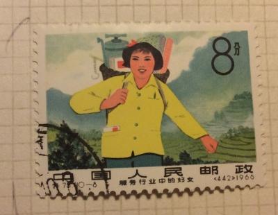 Почтовая марка Китай,КНР (China) Traveling saleswoman | Год выпуска 1966 | Код каталога Михеля (Michel) CN 942