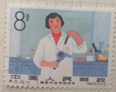 Почтовая марка Китай,КНР (China) Hairdresser   Год выпуска 1966   Код каталога Михеля (Michel) CN 940