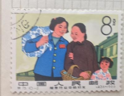 Почтовая марка Китай,КНР (China) Train conductor | Год выпуска 1966 | Код каталога Михеля (Michel) CN 936