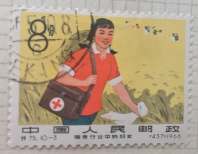 Почтовая марка Китай,КНР (China) Red Cross worker   Год выпуска 1966   Код каталога Михеля (Michel) CN 937