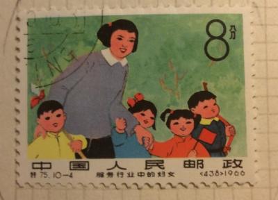 Почтовая марка Китай,КНР (China) Kindergarten teacher | Год выпуска 1966 | Код каталога Михеля (Michel) CN 938
