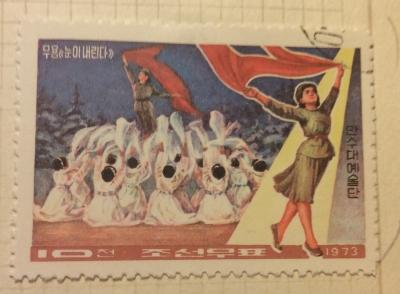 Почтовая марка КНДР (Корея) Snow dance | Год выпуска 1973 | Код каталога Михеля (Michel) KP 1161