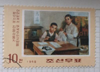Почтовая марка КНДР (Корея) Kim Il Sung with his mother | Год выпуска 1968 | Код каталога Михеля (Michel) KP 854b