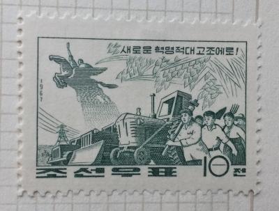 Почтовая марка КНДР (Корея) Agriculture   Год выпуска 1967   Код каталога Михеля (Michel) KP 815