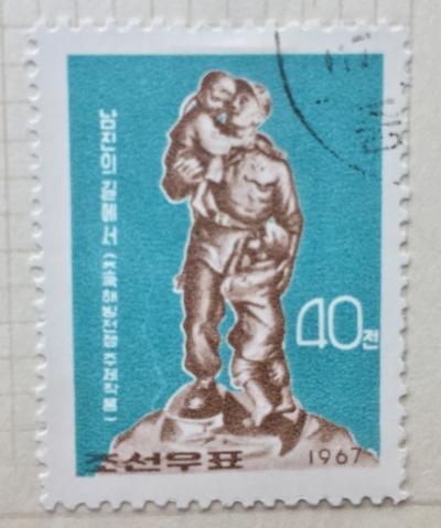 Почтовая марка КНДР (Корея) Soldier with child | Год выпуска 1967 | Код каталога Михеля (Michel) KP 791