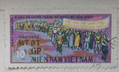 Почтовая марка Вьетконг Demonstartion | Год выпуска 1964 | Код каталога Михеля (Michel) VN-VC 6