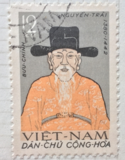 Почтовая марка Вьетнам (Vietnam) 520 - anniversary of the death of the poet Nguyen Chaya | Год выпуска 1962 | Код каталога Михеля (Michel) VN 230