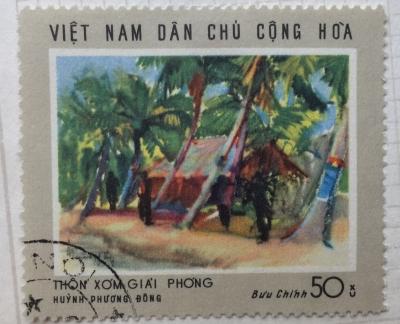 "Почтовая марка Вьетнам (Vietnam) ""Newly - liberated hamlet"" - painting by Huynh Phuong Dong | Год выпуска 1969 | Код каталога Михеля (Michel) VN 580"
