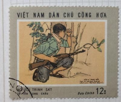 "Почтовая марка Вьетнам (Vietnam) ""Fighting to the last"" - painting by Co Tan Long Chau | Год выпуска 1969 | Код каталога Михеля (Michel) VN 575"