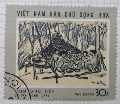 """Почтовая марка Вьетнам (Vietnam) """"Halt at a relay station"""" - painting by Co Tan Long Chau   Год выпуска 1969   Код каталога Михеля (Michel) VN 578"""