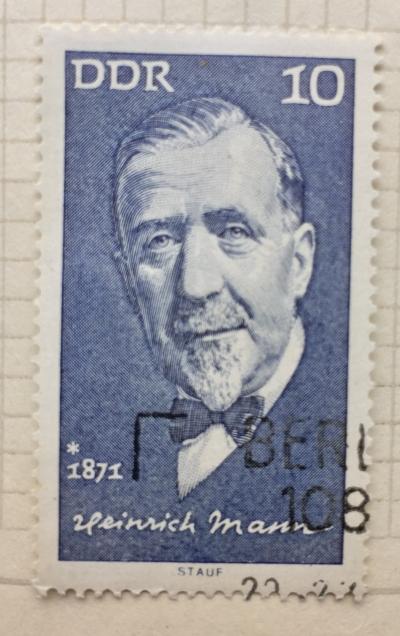 Почтовая марка ГДР (DDR) Mann, Heinrich | Год выпуска 1971 | Код каталога Михеля (Michel) DD 1645
