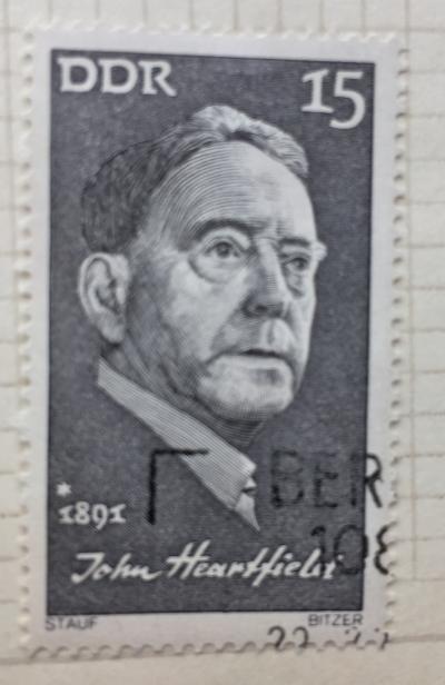 Почтовая марка ГДР (DDR) Heartfield, John | Год выпуска 1971 | Код каталога Михеля (Michel) DD 1646
