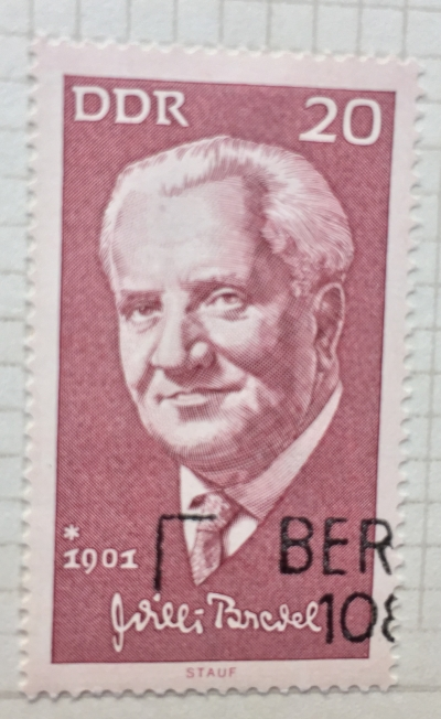 Почтовая марка ГДР (DDR) Bredel, Willi | Год выпуска 1971 | Код каталога Михеля (Michel) DD 1647