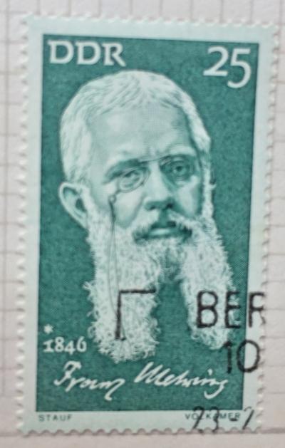 Почтовая марка ГДР (DDR) Mehring, Franz   Год выпуска 1971   Код каталога Михеля (Michel) DD 1648