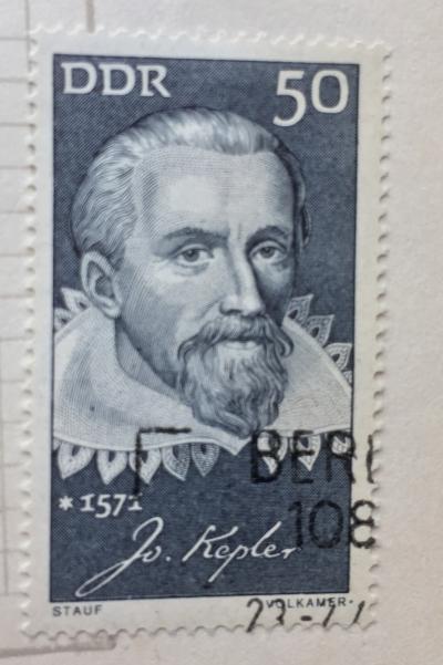 Почтовая марка ГДР (DDR) Kepler, Johannes | Год выпуска 1971 | Код каталога Михеля (Michel) DD 1649