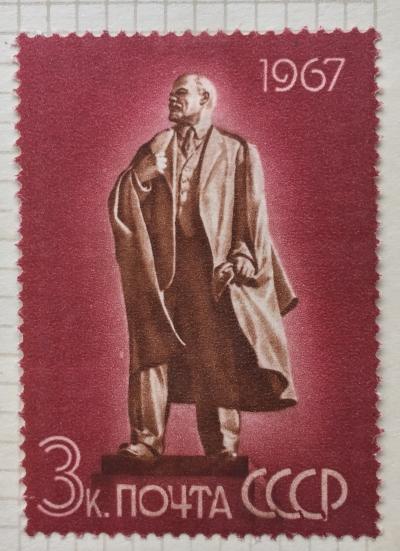 Почтовая марка СССР Памятник в Ульяновске   Год выпуска 1967   Код по каталогу Загорского 3389-2