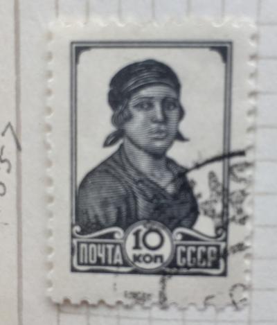 Почтовая марка СССР Работница | Год выпуска 1937 | Код по каталогу Загорского 441