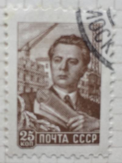 Почтовая марка СССР Инженер-строитель   Год выпуска 1959   Код по каталогу Загорского 2227