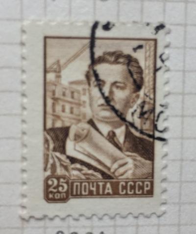 Почтовая марка СССР Инженер-строитель | Год выпуска 1958 | Код по каталогу Загорского 2133