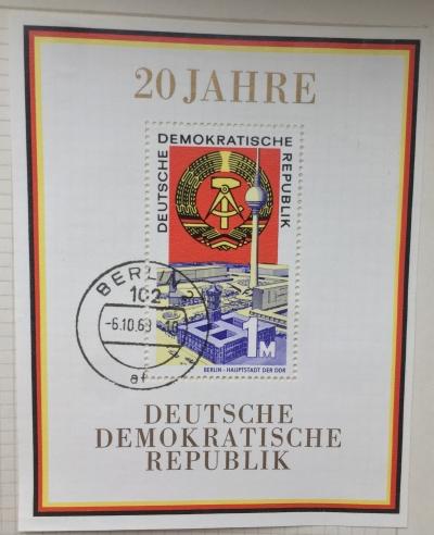 Почтовая марка ГДР (DDR) Berlin, city hall, television tower | Год выпуска 1969 | Код каталога Михеля (Michel) DD BL28