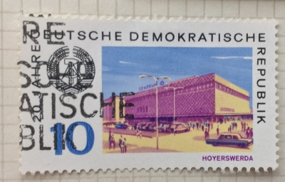 Почтовая марка ГДР (DDR) Hoyerswerda | Год выпуска 1969 | Код каталога Михеля (Michel) DD 1499