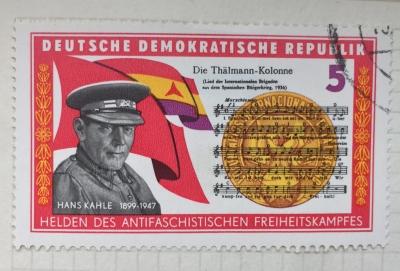 Почтовая марка ГДР (DDR) Kahle, Hans   Год выпуска 1966   Код каталога Михеля (Michel) DD 1196x