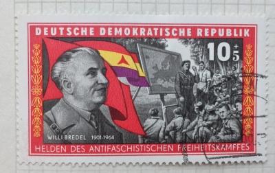 Почтовая марка ГДР (DDR) Bredel, Willi   Год выпуска 1966   Код каталога Михеля (Michel) DD 1197x