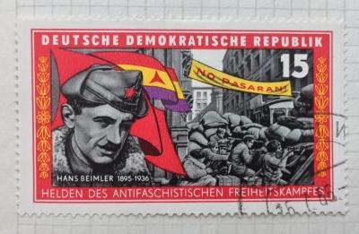 Почтовая марка ГДР (DDR) Beimler, Hans | Год выпуска 1966 | Код каталога Михеля (Michel) DD 1198