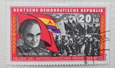 Почтовая марка ГДР (DDR) Rau, Heinrich | Год выпуска 1966 | Код каталога Михеля (Michel) DD 1199