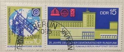 Почтовая марка ГДР (DDR) Broadcasting | Год выпуска 1970 | Код каталога Михеля (Michel) DD 1573-1574