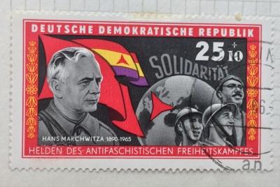 Почтовая марка ГДР (DDR) Marchwitza, Hans | Год выпуска 1966 | Код каталога Михеля (Michel) DD 1200