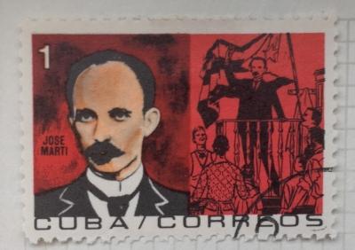 Почтовая марка Куба (Cuba correos) Jose Marti | Год выпуска 1964 | Код каталога Михеля (Michel) CU 969