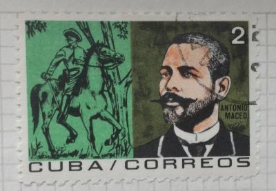 Почтовая марка Куба (Cuba correos) Antonio Maceo | Год выпуска 1964 | Код каталога Михеля (Michel) CU 970