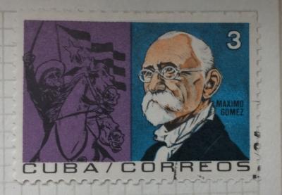 Почтовая марка Куба (Cuba correos) Máximo Gomez [1836-1905 | Год выпуска 1964 | Код каталога Михеля (Michel) CU 971