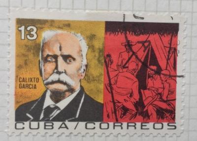 Почтовая марка Куба (Cuba correos) Calixto Garcia | Год выпуска 1964 | Код каталога Михеля (Michel) CU 972