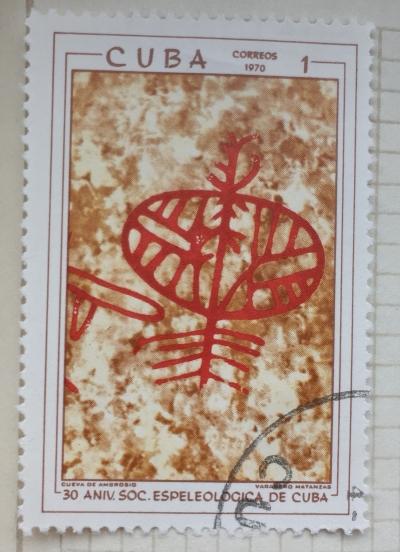 Почтовая марка Куба (Cuba correos) Cave of Ambrosio | Год выпуска 1970 | Код каталога Михеля (Michel) CU 1579